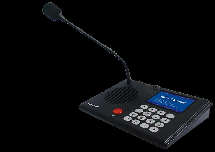 ip network paging video intercom master station nls-99q