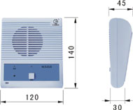 ip wall mounted speaker type substation nls-a3-s