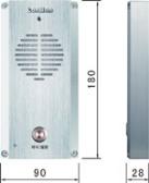ip wall mounted vandal proof substation nls-ae6