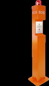 video alarm column substation nls-aw5-s